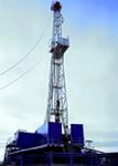 Oilfied Supplies